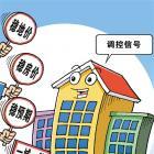 返乡置业降温 稳房价利于促消费 楼市风险需警惕