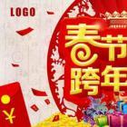 春节家电市场:彩电盘整冰洗增长 一二月冰火两重天