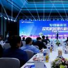 2019中国家居建材品牌发展论坛举行
