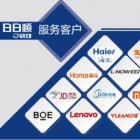 谁在影响中国人的家居生活方式?日日顺为2915个区县无差异送装